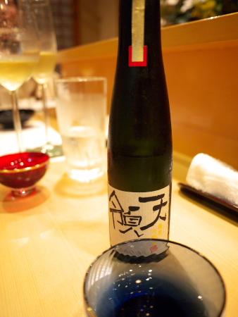 Hoshino130612