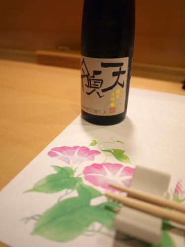 Hoshino130801