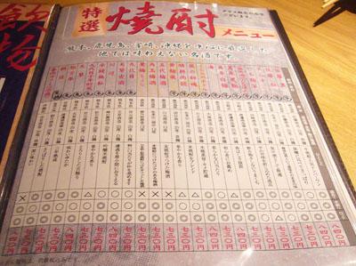 Kumakichi0704199
