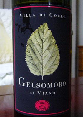 Wine_12032
