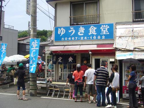 Yuuki0705271